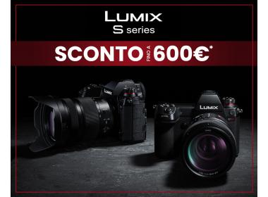Lumix S - Trade In!