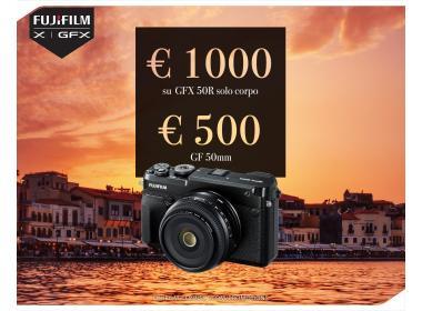 Fujifilm Instant Rebate: GFX 50R e GF 50mm