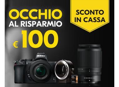 Nikon Z50: occhio al risparmio!