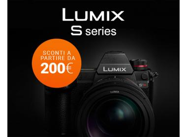 Lumix S Series - Trade In 2020